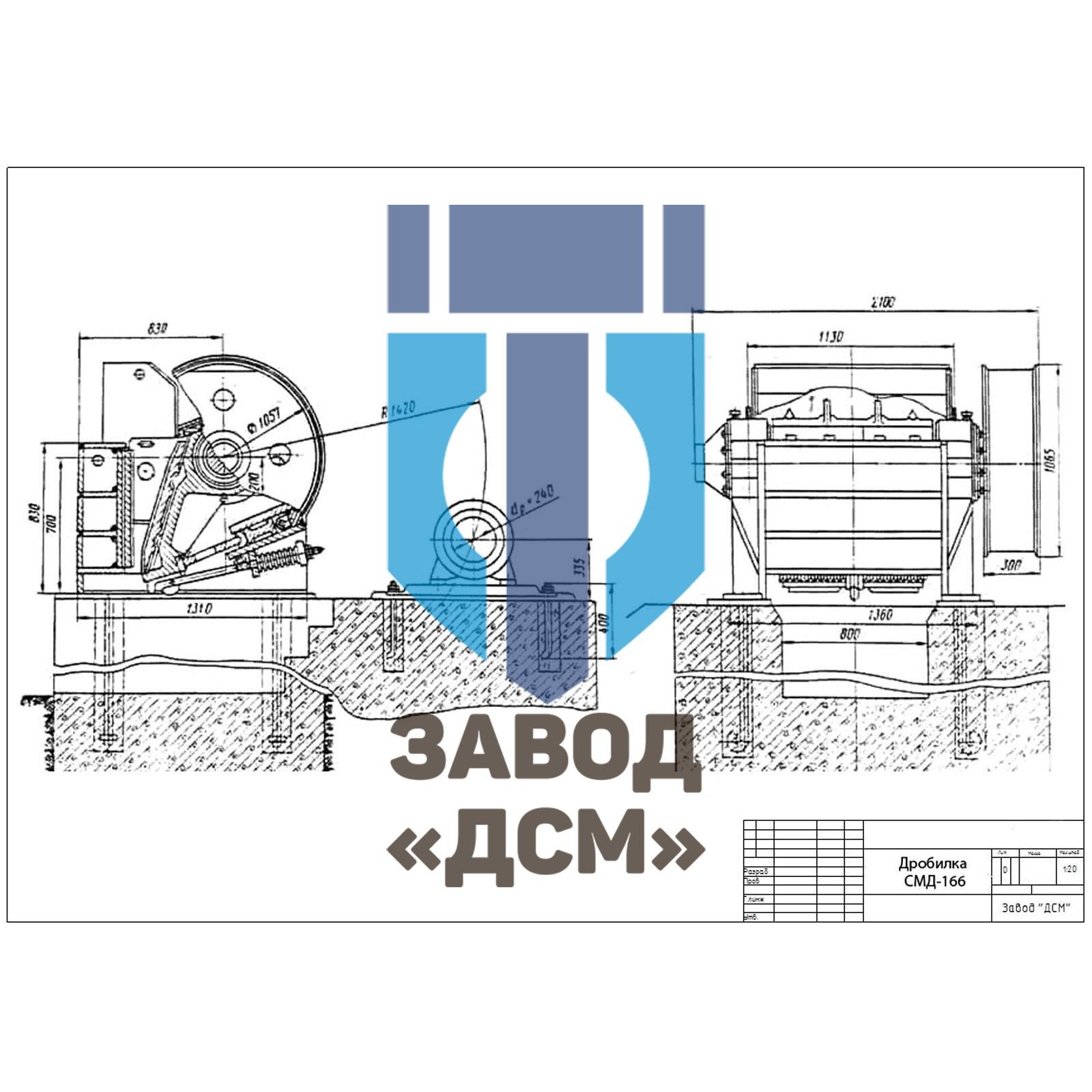 Щековая дробилка щ-7 техническая характеристика дробилка конусная ксд 600 в Комсомольск-на-Амуре