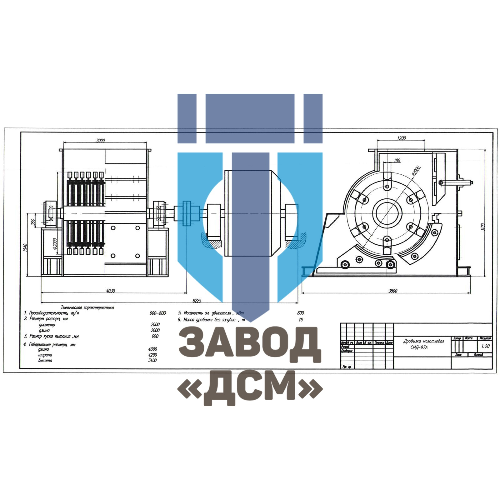 Дробилка cvl-97 дробильно сортировочное оборудование в Воронеж