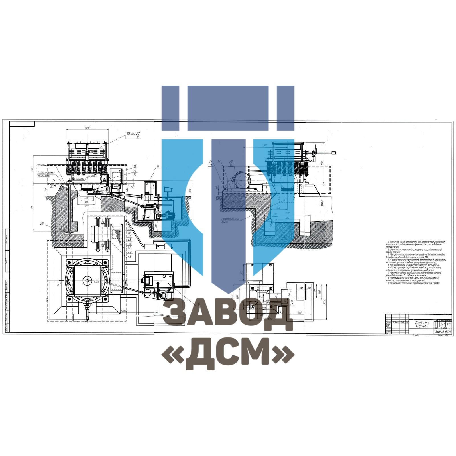 Кмд-900т характеристика спиральный классификатор в Новошахтинск