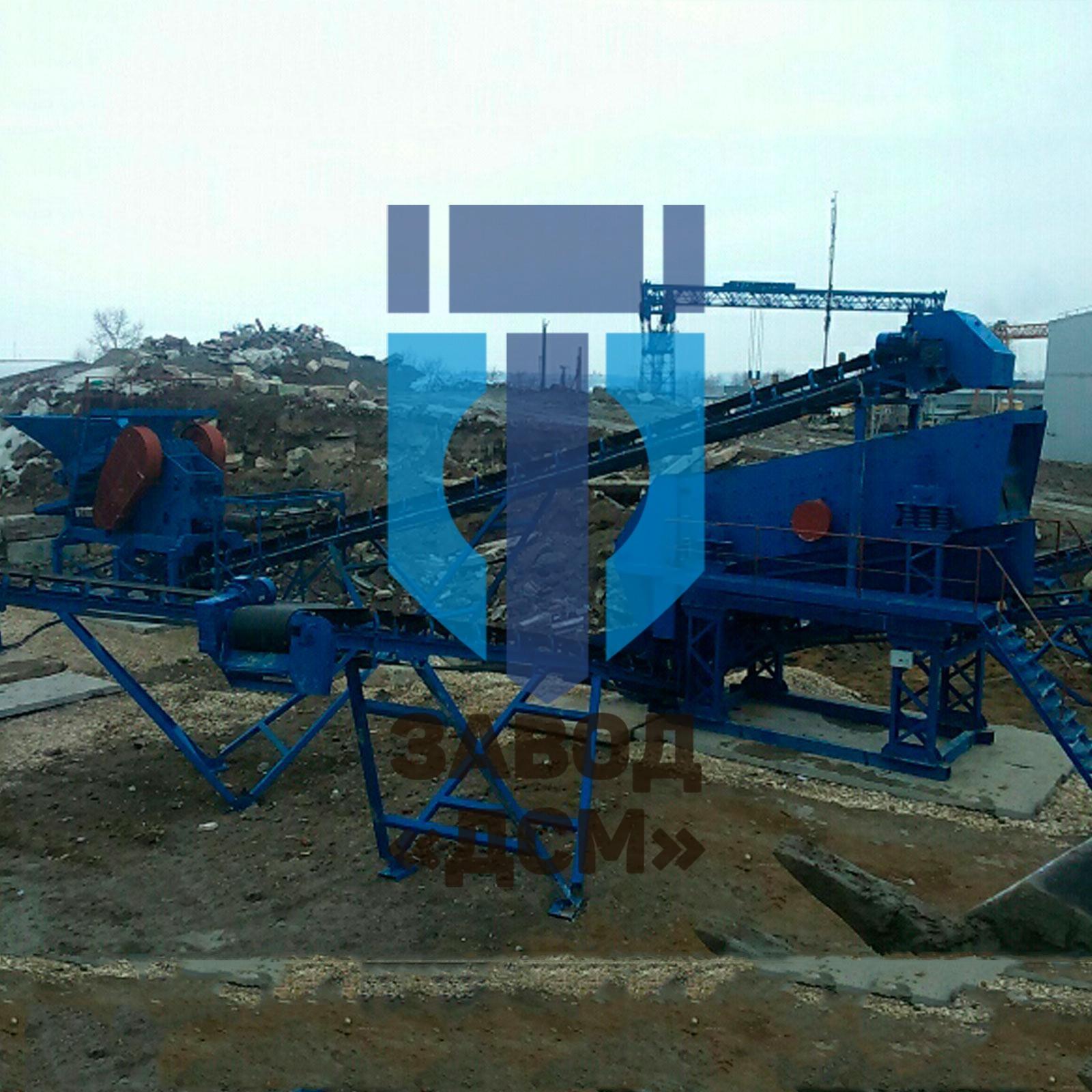 Дробильно сортировочная установка в Горно-Алтайск роторные дробилки др в Электросталь