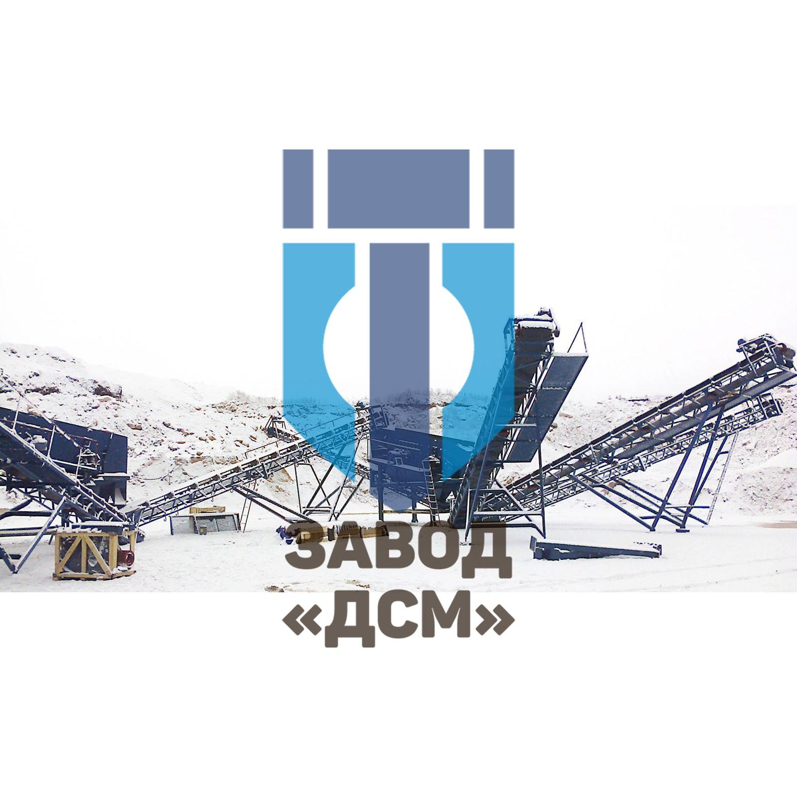 Завод дробильного оборудования в Мурманск купить грохот в Серпухов