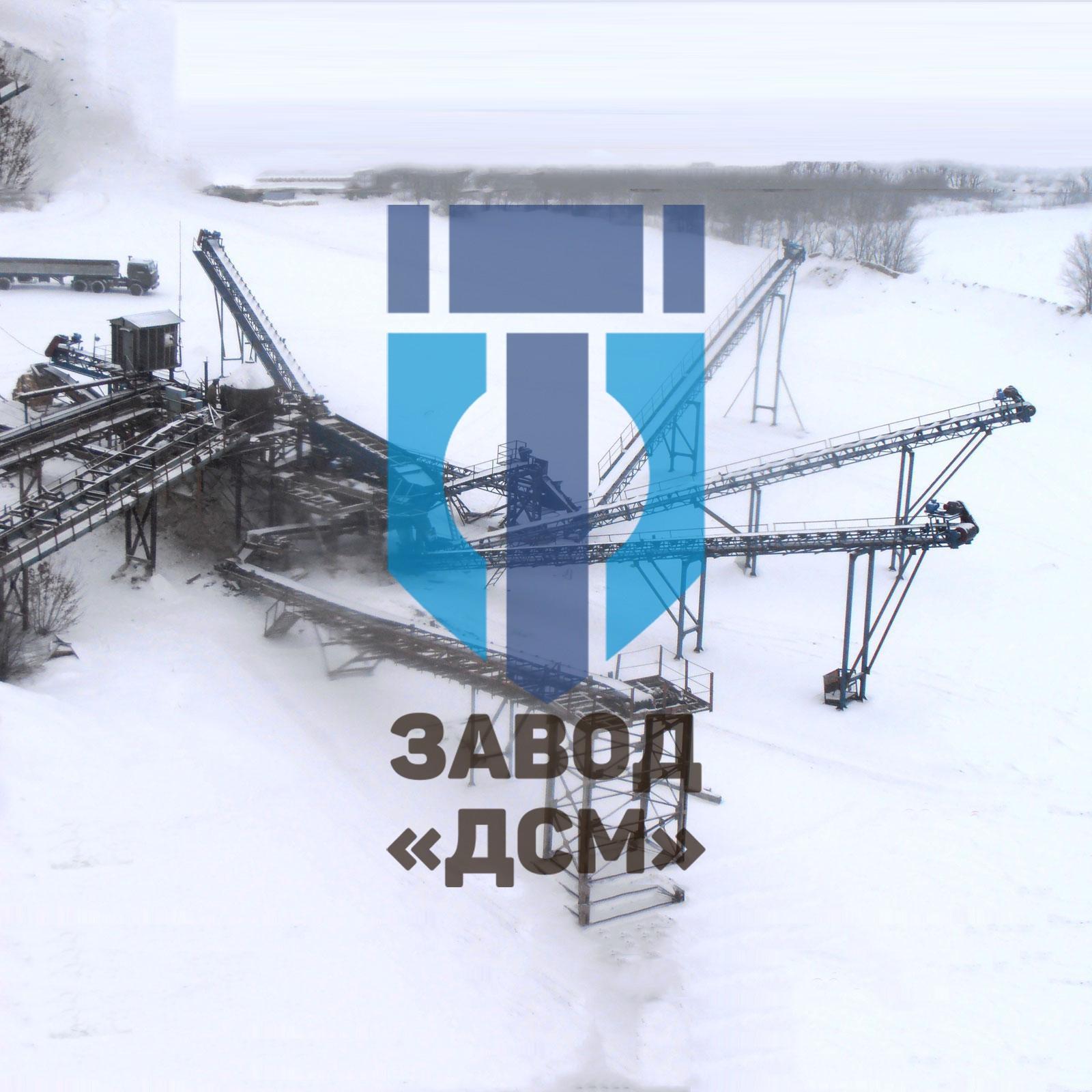 Дробильно сортировочное оборудование в Саратов производство гравия